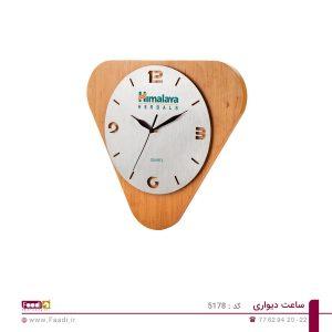 01 - ساعت دیواری تبلیغاتی کد 5178