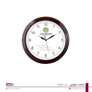 01 - ساعت دیواری تبلیغاتی کد 5186