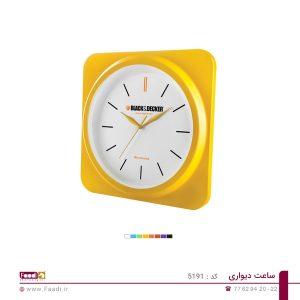 01 - ساعت دیواری تبلیغاتی کد 5191