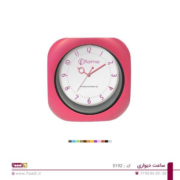 01 - ساعت دیواری تبلیغاتی کد 5192