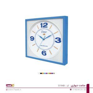 01 - ساعت دیواری تبلیغاتی کد 5194B