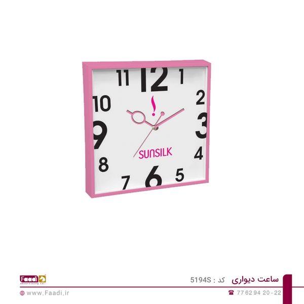 01 - ساعت دیواری تبلیغاتی کد 5194S