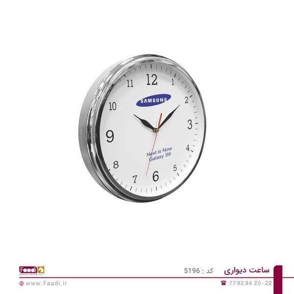 01 - ساعت دیواری تبلیغاتی کد 5196