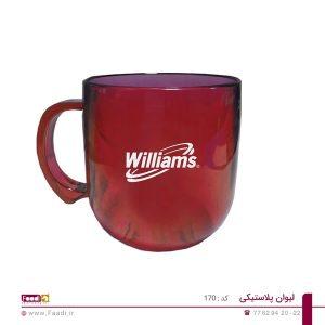 لیوان پلاستیکی تبلیغاتی کد 170