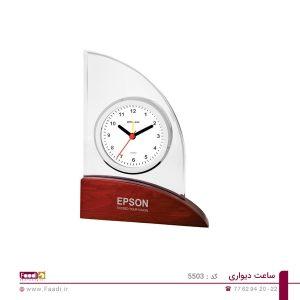 01 - ساعت رومیزی تبلیغاتی کد ۵۵۰۳