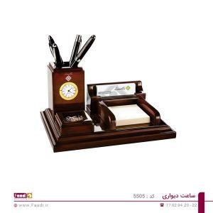 01 - ساعت رومیزی تبلیغاتی کد ۵۵۰۵
