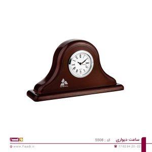 01 - ساعت رومیزی تبلیغاتی کد ۵۵۰۸