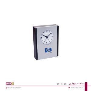 01 - ساعت رومیزی تبلیغاتی کد ۵۵۱۹