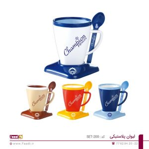 01 - لیوان پلاستیکی تبلیغاتی کد SET200
